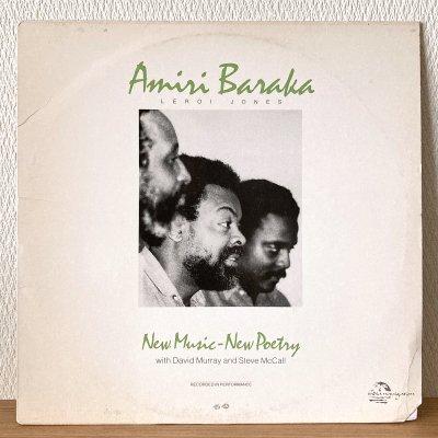 Amiri Baraka with David Murray and Steve McCall / New Music - New Poetry