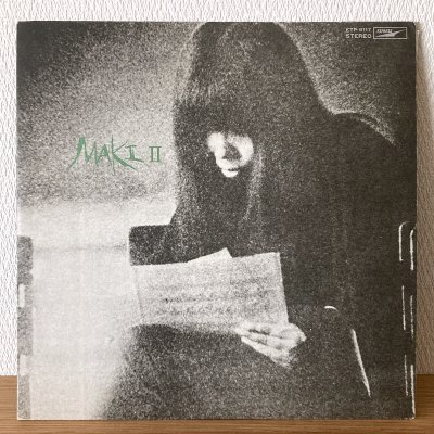 Maki Asakawa 浅川マキ / Maki �
