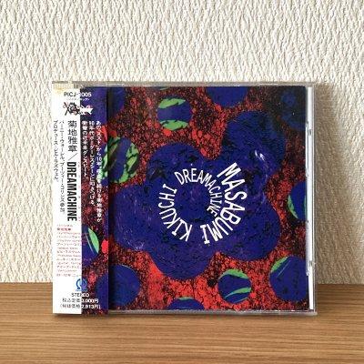 Masabumi Kikuchi 菊地雅章 / Dreamachine (CD)