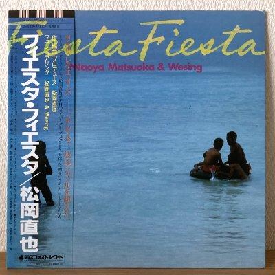 Naoya Matsuoka & Wesing 松岡直也 & ウェシング / Fiesta Fiesta