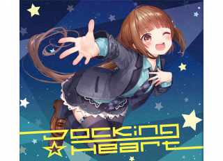 【CD】Docking☆Heart