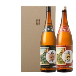 奥丹波 純米酒&本醸造 1800ml×2本