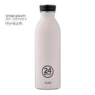 Urban Bottle 500ml | アーバン ボトル 500ml 無地
