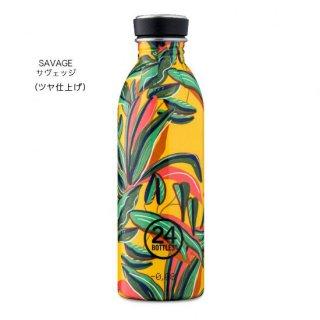 Urban Bottle 500ml | アーバン ボトル 500ml 柄入り