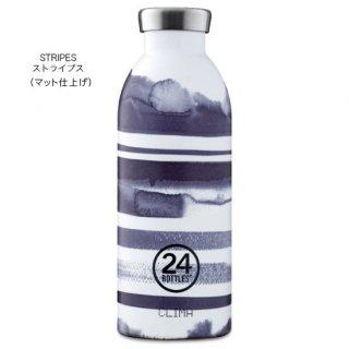 Clima Bottle 500ml  | クライマ ボトル 500ml 柄入り