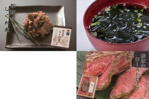 伊勢志摩鳥羽の夜ご飯【松阪牛のローストビーフ】