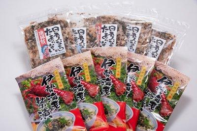 ほかほか御飯にかけるだけ♪ 日本人ならたまらない漁師飯5袋&伊勢海老茶漬5袋
