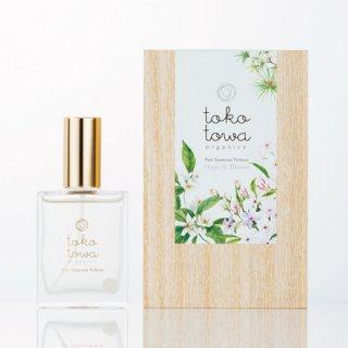 【送料無料】 ピュアトリートメントパフューム ホワイト -ネロリとジャスミン、日本の高野槇の香り- ブレンドに合う香りのサンプル付き