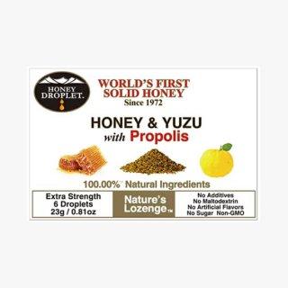 ハニードロップレット ユズ&プロポリス 〜芳醇な柚子の香りと濃厚な蜂蜜の味〜
