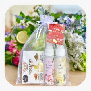 美肌のミスト2本ギフトセット 〜ローズの香りと柑橘の香りの化粧水&ハニードロップ柚子〜