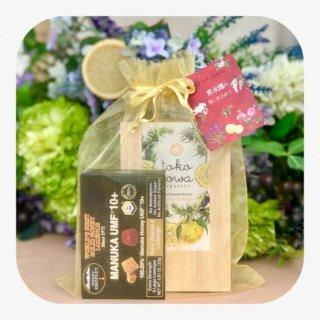 【送料無料】日本の柚子の香りの香水ギフトセット 〜ピュアトリートメントパフューム&ハニードロップマヌカ〜