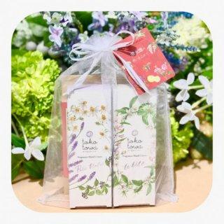 【送料無料】至福の香りの手肌ケアギフトセット 〜ネロリやラベンダーの香りのハンドクリーム&ハーブティー〜