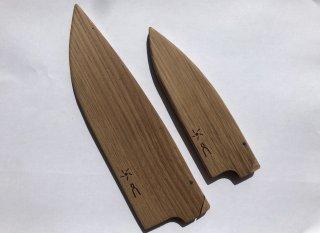 【数量限定】木鞘  HK-2万能170mm三徳 専用