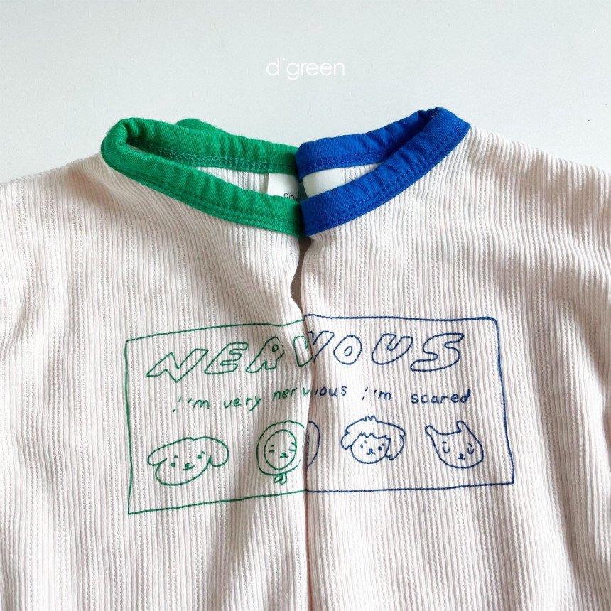 夏新作/(DGR)リブEyeletTシャツ【お取り寄せ】