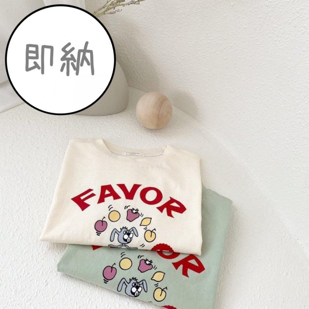 【即納商品】FAVORTシャツ/BRB