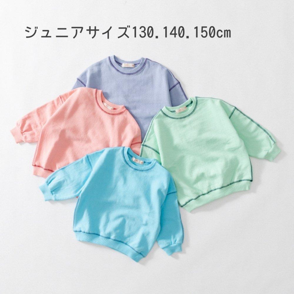 (UAI)ジュニアサイズ/マカロンステッチトレーナー【お取り寄せ】
