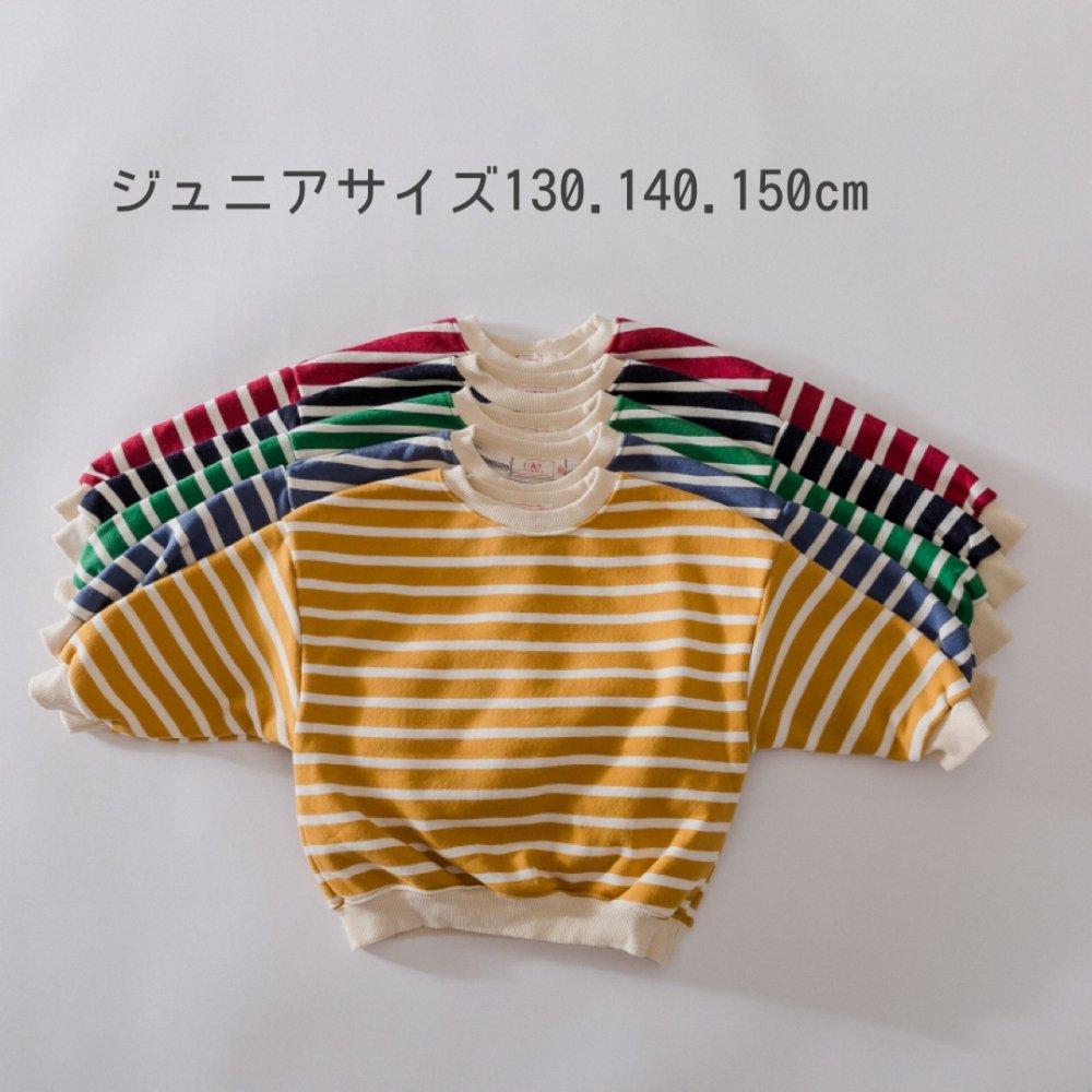 (UAI)ジュニアサイズ/まるポイントボーダートレーナー【お取り寄せ】