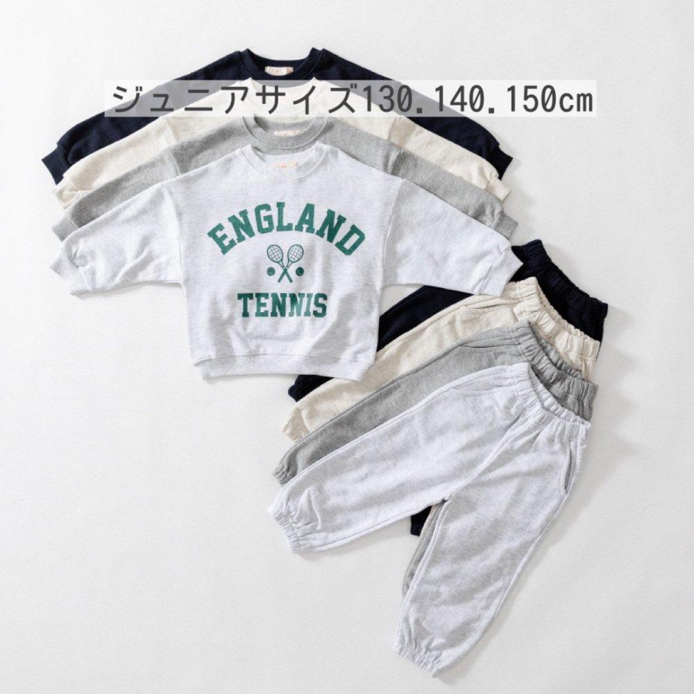 (UAI)ジュニアサイズ/スポーツスウェットセット【お取り寄せ】