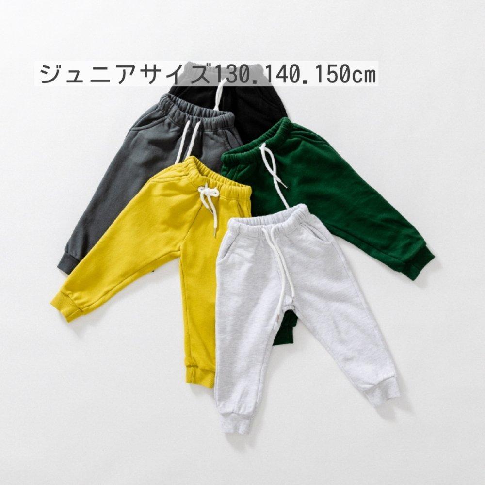 (UAI)ジュニアサイズ/デイリーカラージョガーパンツ【お取り寄せ】
