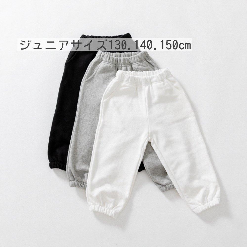 (UAI)ジュニアサイズ/ベーシックジョガーパンツ【お取り寄せ】