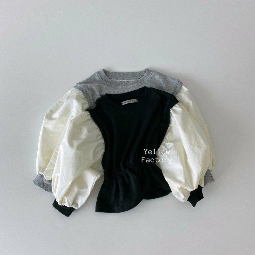 (YYR)シャツデザイントレーナー【お取り寄せ】