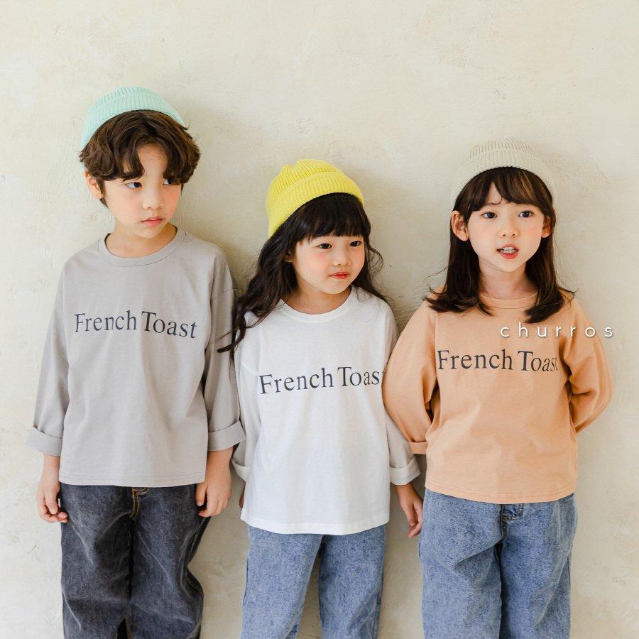 (CHU)FRENCHシンプルトップス【お取り寄せ】