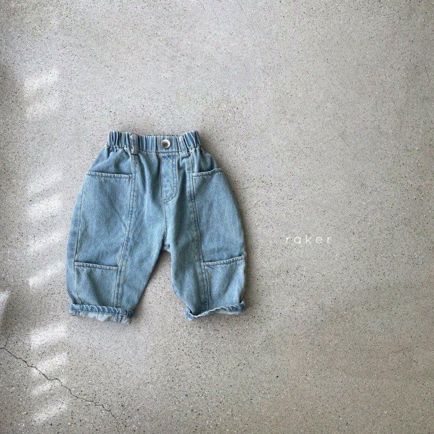 9/20(RAK)2ポケットデニムパンツ【お取り寄せ】