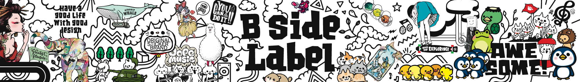 B-SIDE LABEL WEBSHOP