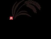 細矢農園 新潟県南魚沼市塩沢(しおざわ)産コシヒカリやお餅を販売しています。