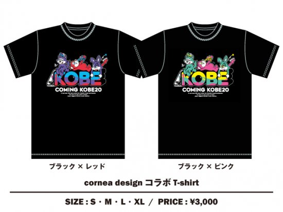 <img class='new_mark_img1' src='https://img.shop-pro.jp/img/new/icons1.gif' style='border:none;display:inline;margin:0px;padding:0px;width:auto;' />cornea designコラボ Tシャツ