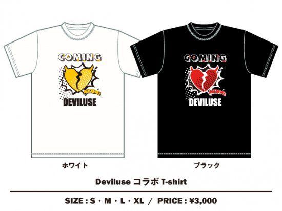 <img class='new_mark_img1' src='https://img.shop-pro.jp/img/new/icons1.gif' style='border:none;display:inline;margin:0px;padding:0px;width:auto;' />Deviluse コラボ Tシャツ