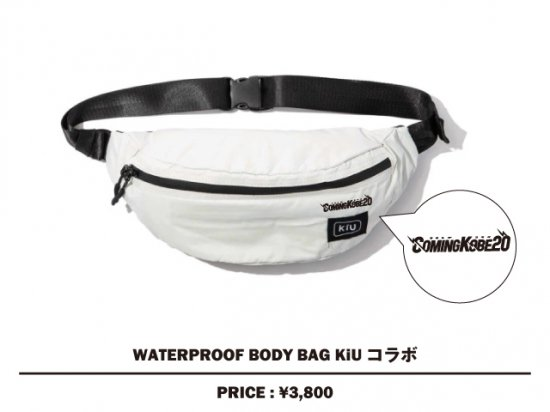 <img class='new_mark_img1' src='https://img.shop-pro.jp/img/new/icons1.gif' style='border:none;display:inline;margin:0px;padding:0px;width:auto;' />WATERPROOF BODY BAG KiUコラボ