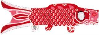 【25%OFF】Madame Mo「KOINOBORI (Joyful Red)」