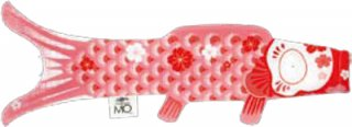 【25%OFF】Madame Mo「KOINOBORI (Coral Pink)」