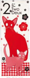 Madame Mo「TENUGUI (Cats)」