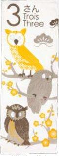 Madame Mo「TENUGUI (Owls)」