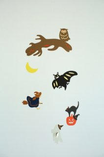 Manu Mobiles「ハロウィンの夜/Halloween night」