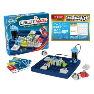 <img class='new_mark_img1' src='https://img.shop-pro.jp/img/new/icons14.gif' style='border:none;display:inline;margin:0px;padding:0px;width:auto;' />ThinkFun「サーキット・メイズ (特別問題集付)」
