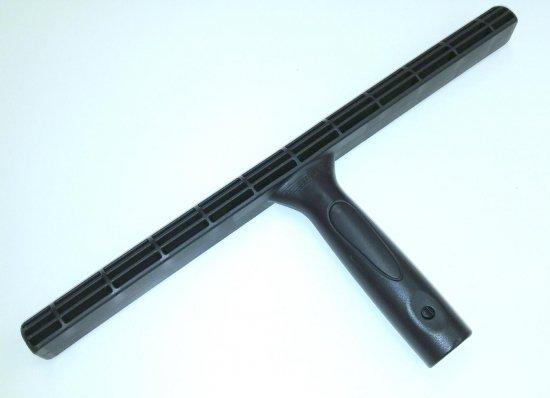 スタンダードホルダー プラスチック 25cm