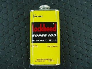 当時物 APクラッシックブレーキオイル缶 (オイルは使用不可)