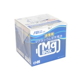 マグネシウム空気電池 マグボックス