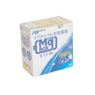 マグネシウム空気電池 MgBOX slim マグボックススリム
