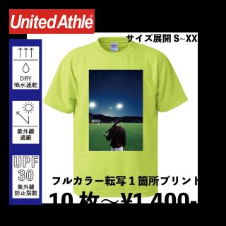 UnitedAthle 5900-01 4.1オンス ドライ アスレチック Tシャツ 4枚〜フルカラーラバー転写プリント 1箇所