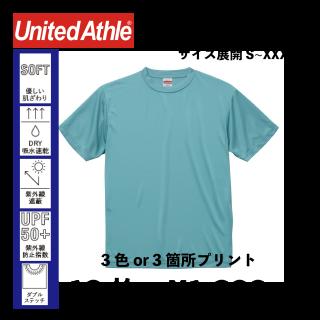 UnitedAthle 5088-01 4.7オンス ドライ シルキータッチ Tシャツ 3箇所(3色)プリント