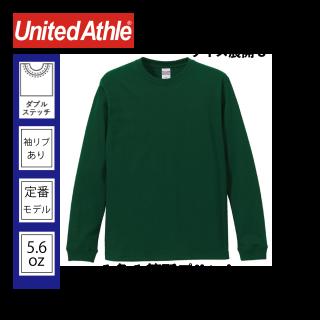 UnitedAthle 5011-01 5.6オンス ロングスリーブTシャツ(1.6インチリブ)1箇所(1色)プリント