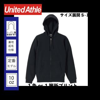UnitedAthle 5620-01 10.0オンス T/C スウェット フルジップパーカー 1箇所(1色)プリント