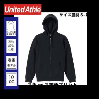 UnitedAthle 5620-01 10.0オンス T/C スウェット フルジップパーカー 2箇所(2色)プリント
