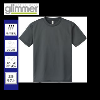 glimmer 00300-ACT 4.4オンス ドライ Tシャツ 2箇所(2色)プリント