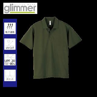 glimmer 00302-ADP 4.4オンス ドライポロシャツ 1箇所(1色)プリント