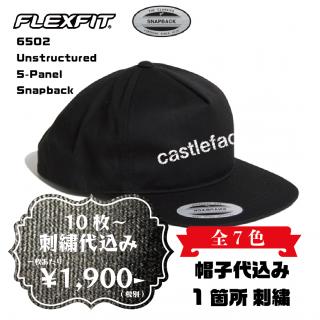 【刺繍】 6502  Unstructured 5-Panel Snapback